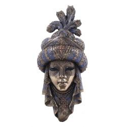 Arabiška kaukė